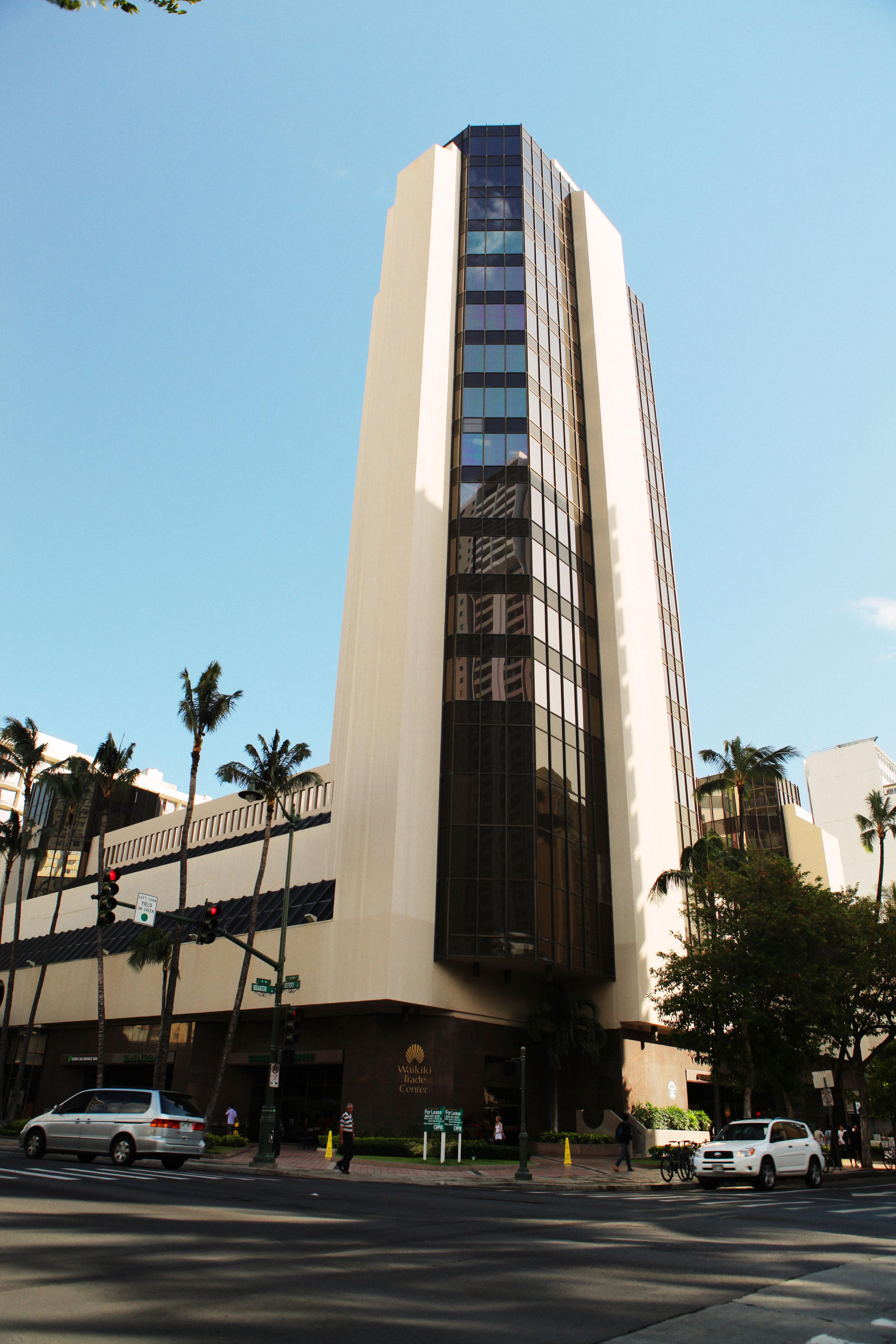 Recensione e dettagli della scuola EF Honolulu
